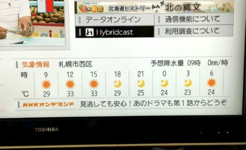 20170712_232420398_iOS.jpg
