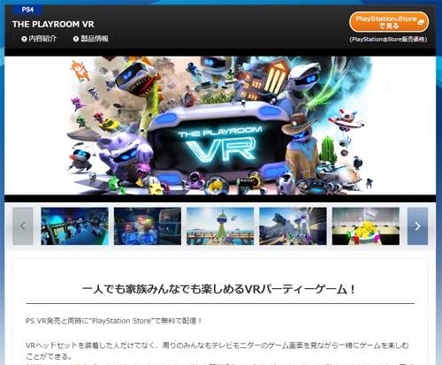 VR_room.jpg