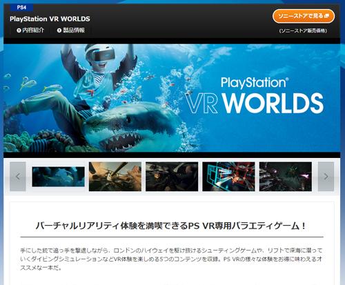 VR_world.jpg