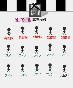 m01pmaker.hanihoh.com.png
