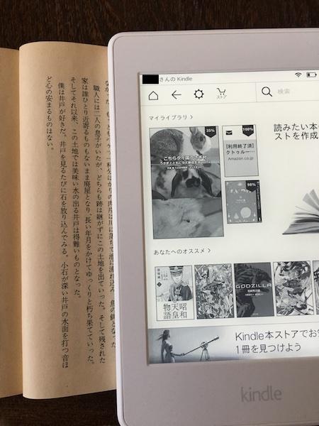 20171206_035836627_iOS.jpg