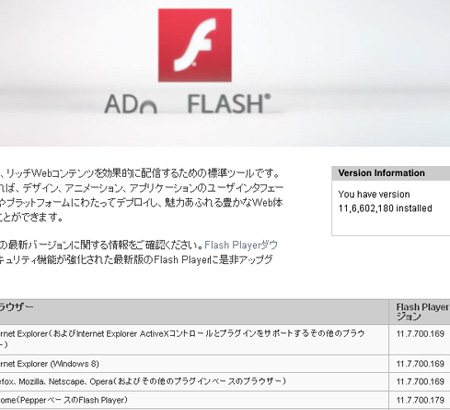 flasher_01.jpg