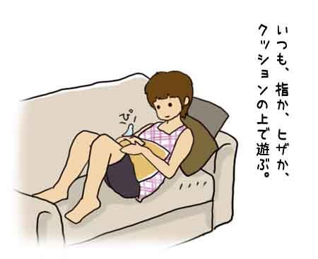 suu_asobu.jpg